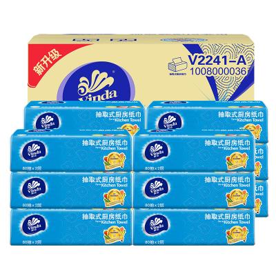 維達(Vinda) 抽紙 廚房專用二層軟抽80抽12包(箱裝)