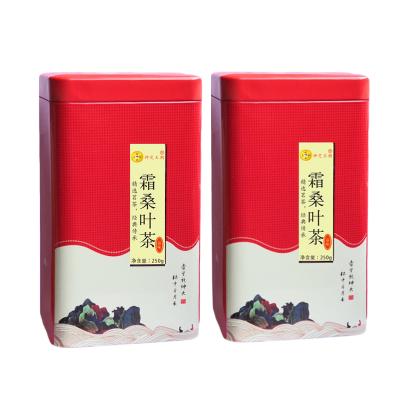 神芝王朝 桑叶茶250g*2罐 霜后新鲜桑叶茶