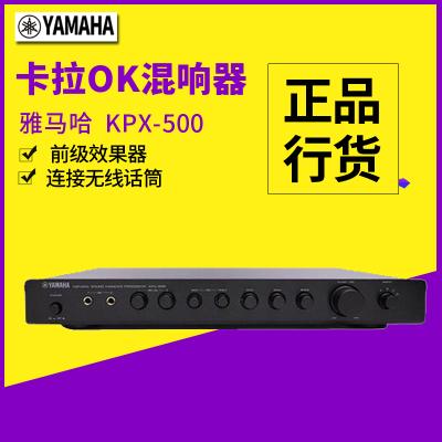 YAMAHA/雅馬哈 KPX-500 家庭卡拉OK混響器前級效果器K歌設備有線話筒無線話筒連接器(黑色)