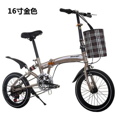 折叠自行车男女式16寸20寸小型学生单速碟刹减震迷你超轻便携成人款休闲变速单车可折叠