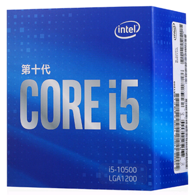 英特爾(Intel)i5-10500 酷睿六核 盒裝CPU處理器 第十代酷睿 配套Z490、B460、H410主板使用