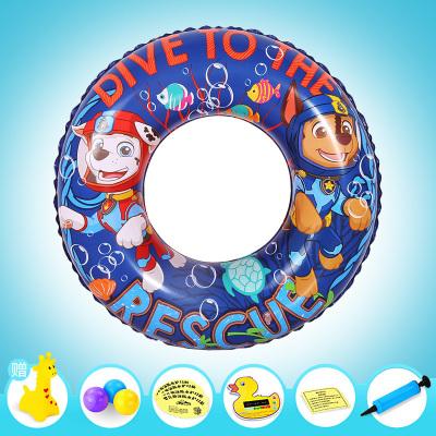 寶寶兒童游泳圈/浮圈/充氣圈/救生圈 50cm 適合3-6歲寶寶