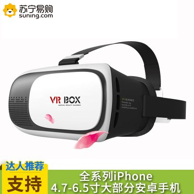 艺橙VR眼镜单机看片神器 送海量资源 VR虚拟现实智能头盔vr虚拟现实眼镜VR智能设
