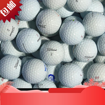 50球送網袋高爾夫球二手球titleist Prov1x下場比賽球3-4層練習球 Titleist三層球9成新【50個】