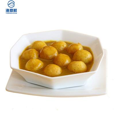 漁鼎鮮 黃金魚丸500g香港咖喱魚蛋黃金魚蛋豆撈火鍋食材