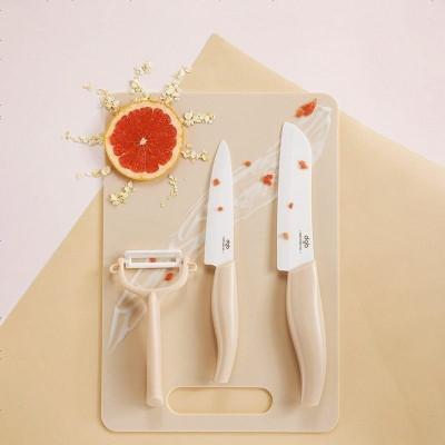 babycare輔食刀具套裝 寶寶輔食機料理工具嬰兒研磨器多功能一體 刀具四件套 櫻粉