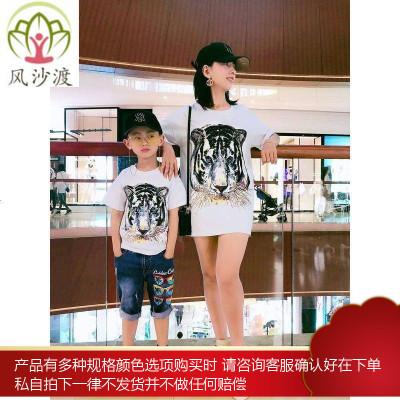 不一样的亲子装夏装洋气一家三口网红母子母女装时尚t恤潮图片件数为展示