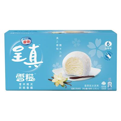 雀巢呈真雪糍香草味冰淇淋6支裝(32g*6)糯米糍雪糕冰激凌冷飲多支裝家庭裝