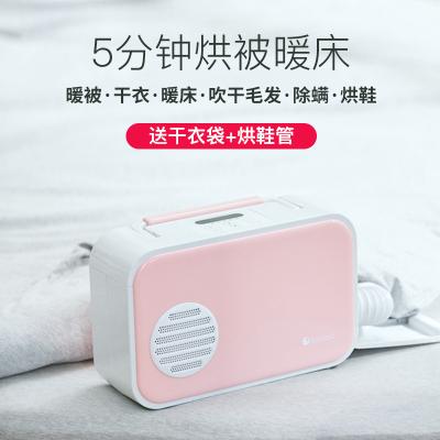日本soseki善思烘干机家用速干衣机小型暖被烘鞋除螨杀菌婴儿宝宝烘衣机 粉色