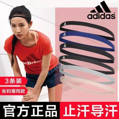 adidas阿迪達斯頭帶男跑步籃球箍止汗導汗帶百搭運動帶女細款