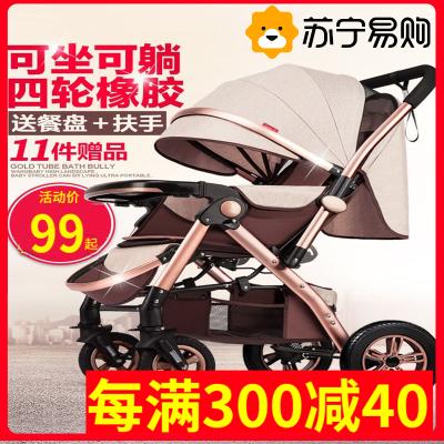 高景觀嬰兒推車可坐可躺輕便折疊寶寶傘車四輪嬰兒車童車漂亮媽媽