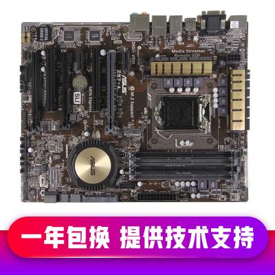 【二手95新】華碩 Z97大板 臺式機主板 四代CPU 1150針 三代內存DDR3 吃雞 LOL 華碩Z97-A 大板
