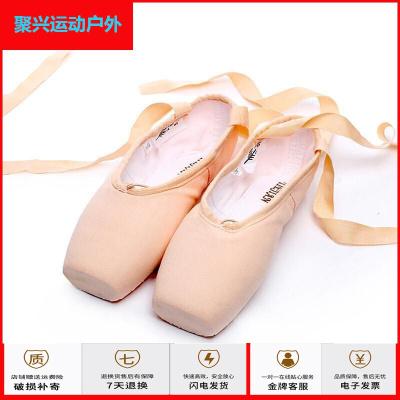 蘇寧放心購芭蕾舞鞋成人跳舞鞋女童足尖鞋綁帶練功鞋兒童舞蹈鞋聚興新款