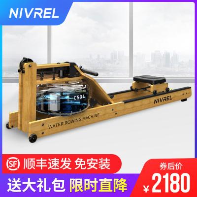 nivrel霓威劃船機家用水阻實木雙軌劃船器 順暢靜音方便收納健身器材
