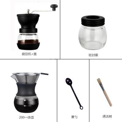 手磨咖啡機古達磨豆器咖啡磨豆機可水洗手搖研磨器手動小型家用磨粉機 磨豆機+200ml一體壺+磨豆機蓋