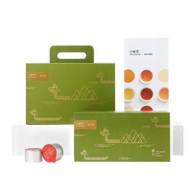 小罐茶x五芳齋定制拼裝款茶葉粽子端午禮盒裝