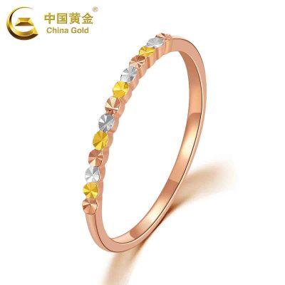 【中國黃金】18K金三色仿鉆刻面戒指 女士18K黃金戒指(定價)
