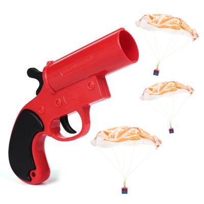 匯奇寶 信號搶可發射子彈空投箱降落兒童玩具槍裝備仿真絕地荒野吃雞求生大號塑料6-14歲 信號玩具槍 【袋裝】