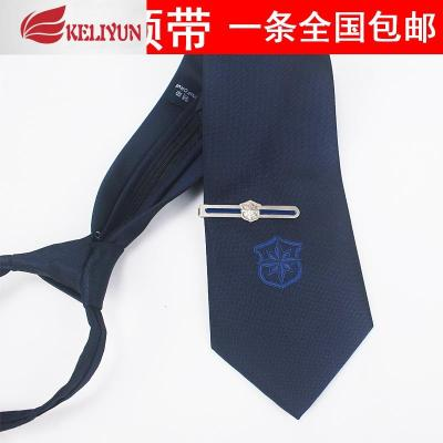 新式保安领带拉链式领带 男士女士安保卫制服藏青色藏蓝  可莉允