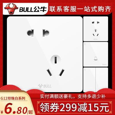 bull公牛开关插座新品G12白五孔单开双控二开空调16A墙壁电脑电源插座开关面板套餐