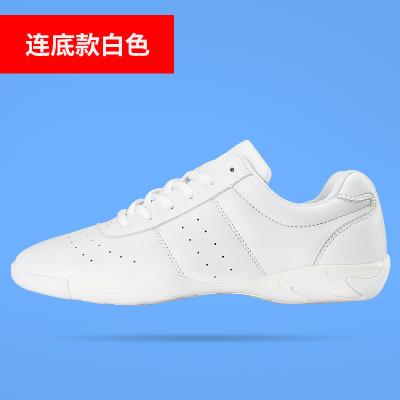 竞技健美鞋子女款软底儿童专业舞蹈男白色比赛成人训练广场舞鞋