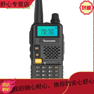 UV-R50戶外對講機雙頻雙段專業民用調頻大功率自駕游公里手臺 購買套餐留言機器顏色,沒有留言隨機發貨
