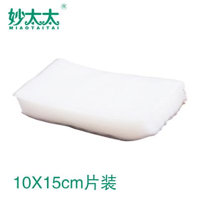 妙太太 10X15cm食品真空袋食品袋食用级网纹路熟食保鲜透明茶叶药材大米食物包装袋真空袋10个
