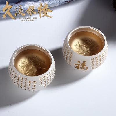 久溪銀樓S999足銀琉璃杯心經純銀杯子茶具百福功夫茶杯送長輩領導