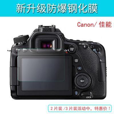 適用于佳能5d4屏幕鋼化膜5d2 5d3 5ds 1dx保護貼膜EOSR RP g7x2 g7x g7x3 g5x g9