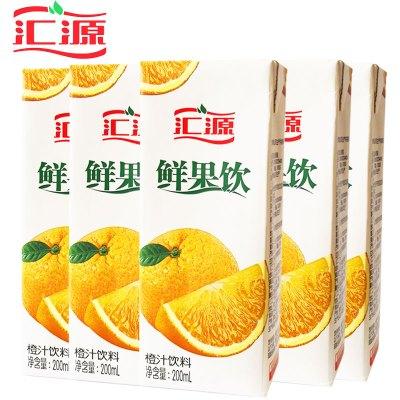 汇源果汁鲜果饮橙汁饮料果蔬汁营养早餐饮品200ml*10盒