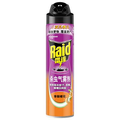 雷達 殺蟲氣霧劑 防蚊 殺飛蟲 香甜橙花 600ml 【新老包裝交替發貨】