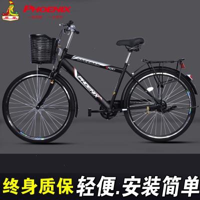 鳳凰(FENGHUANG)自行車26寸普通男款男式成人輕便城市通勤代步自行車學生單車