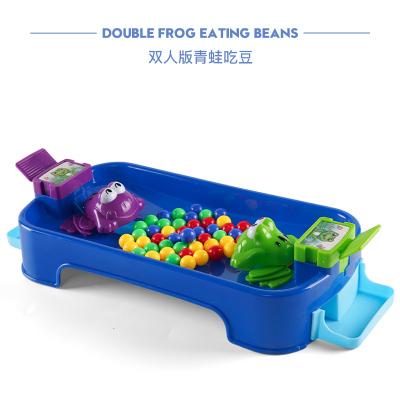 欧塞奇(osage)抖音同款贪吃青蛙吃豆玩具儿童趣味娱乐桌面游戏 亲子互动3-6岁动手动脑早教玩具 双人版蓝色+24颗豆