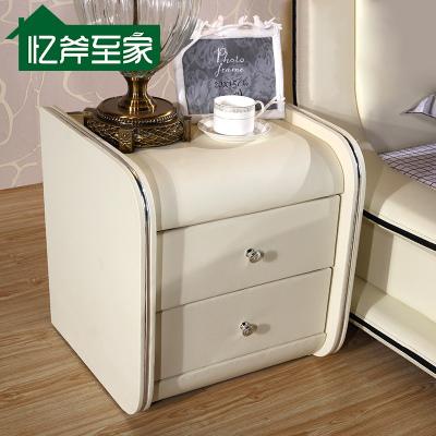 忆斧至家 (YF) 现代卧室皮质床头柜时尚简约现代柜子 皮床角边柜 简约床边收纳柜
