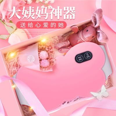 奕佳(YIJIA)新款YJ-618暖宮腰帶月經大姨媽肚子疼神器電加熱艾灸護腰帶女可水洗女士痛經護理帶
