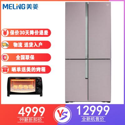 【99新】美菱 BCD-506WUPBA風冷無霜變頻M鮮生冰箱十字四門
