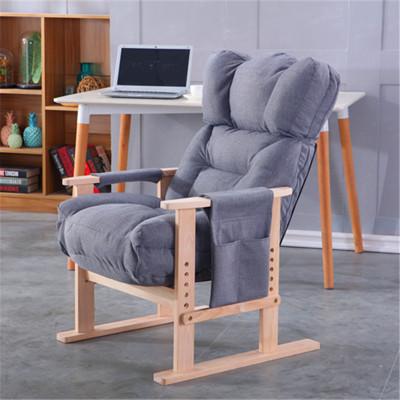 歐若凡懶人沙發單人臥室房間電腦沙發椅宿舍書桌椅家用椅子休閑躺椅