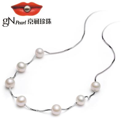 京潤珍珠 傾城之戀6-7mm/7-8mm白色925銀淡水珍珠項鏈近圓形銀泰同款 珠寶寵自己送媽媽