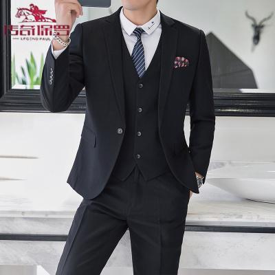 傳奇保羅(CHUANQIBAOLUO)西服套裝男2019新款休閑西裝三件套韓版修身大碼格子新郎禮服套裝