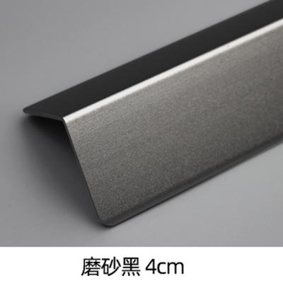 護墻角保護條鋁合金墻角保護條護角條護墻角客廳墻陽角包邊條裝飾角條防撞護角