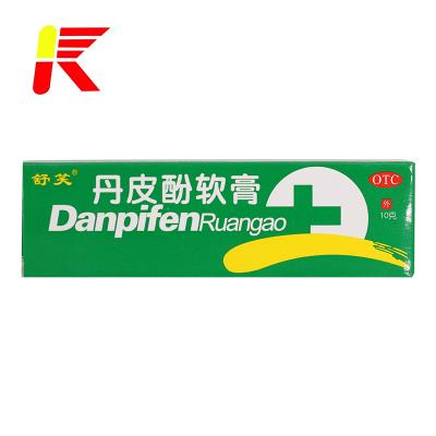 舒笑丹皮酚軟膏10g 過敏鼻炎止癢瘙癢皮炎濕疹蚊蟲叮咬