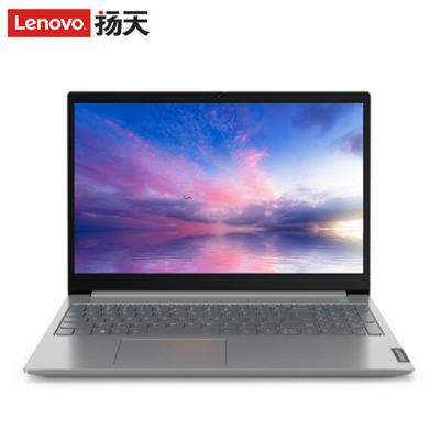 联想(Lenovo)扬天 威6 2020款 英特尔酷睿i5 15.6英寸轻薄便携笔商用笔记本电脑 (i5-10210U 8GB 512GB 2GB独显)灰