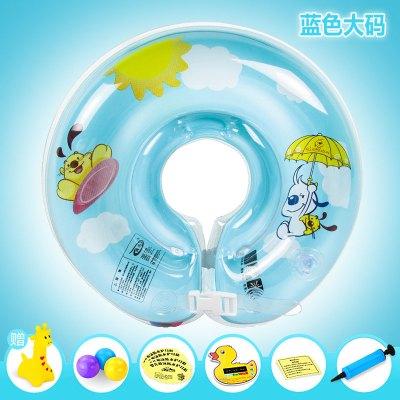 诺澳婴儿游泳圈宝宝脖子圈婴儿童颈圈水泡婴儿脖圈泳圈救生圈浮圈 蓝色大码6-24个月