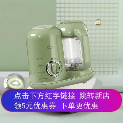 babycare辅食机 婴儿辅食机 宝宝多功能蒸煮搅拌一体机 辅食料理机 爵士绿定时款