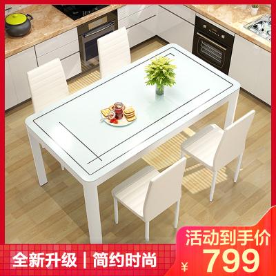 餐桌椅组合现代简约小户型4人6人长方形家用吃饭桌子钢化玻璃餐桌简约现代暖兔其他
