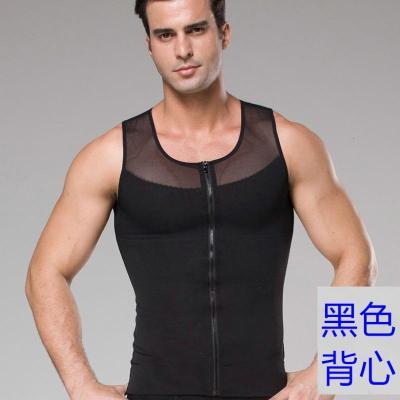 男士塑身衣收腹束胸背心強效塑形束身塑胸定型收腰減肚子緊身內衣