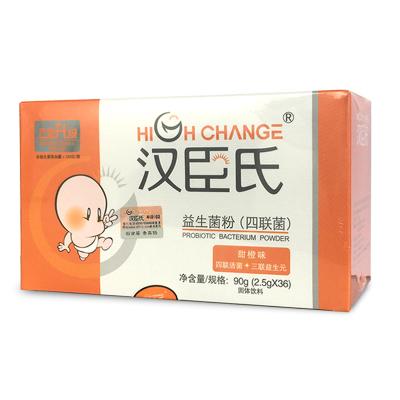汉臣氏(HIGH CHANGE)儿童益生菌宝宝婴幼儿活性益生菌36袋 呵护肠道健康