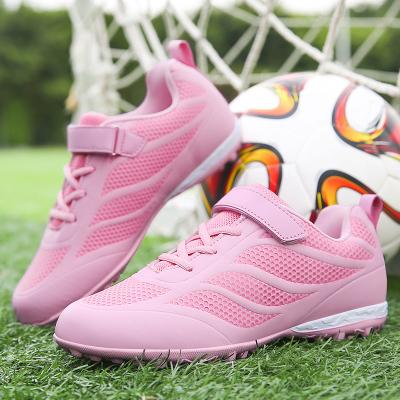 刺桐先生足球鞋男女碎釘TF兒童中小學生青少年足球鞋男女童防滑耐磨橡膠超纖訓練成人足球鞋