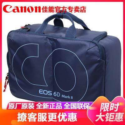 佳能(canon)單反相機包 雙肩包 原裝包 適1300D 750D 800D 77D 80D 6D2 5D4 5D3等