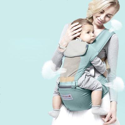 babycare嬰兒背帶夏季透氣多功能嬰兒背帶 前抱式寶寶腰凳 嬰兒腰凳背帶9821